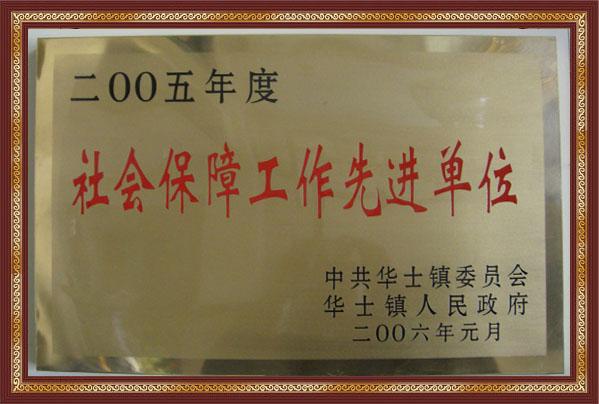 jiangyin singles Craigslist 为工作,住房,出售,服务,当地社区和活动提供当地分类广告和论坛.